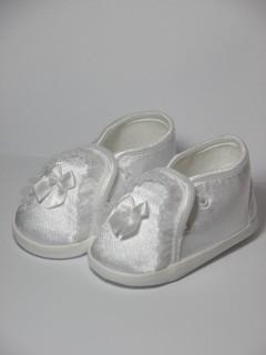 Atłasowe buciki do chrztu dla dziewczynki -białe