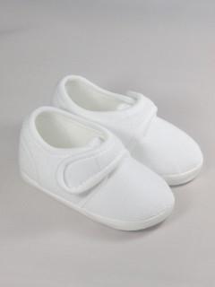 Białe welurowe buciki chłopięce (na rzep)